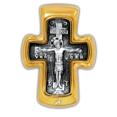 «Распятие. Свт. Николай Чудотворец. Молитва»101.276