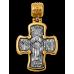 «Распятие. Свт. Николай Чудотворец» Крест нательный. 101.283