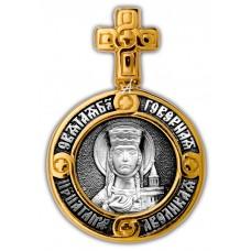 «Святая благоверная царица Тамара. Ангел Хранитель» 102.146