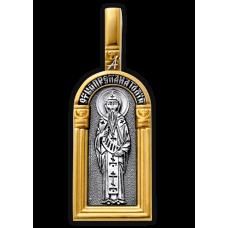 «Святой преподобный Анатолий Оптинский. Ангел Хранитель»102.148