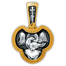 «Образ Святого Духа» 102.271