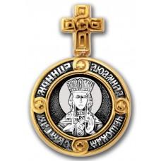 «Святая мученица Людмила Чешская. Ангел Хранитель» 102.144