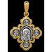«Спас Нерукотворный. Казанская икона Божией Матери» Крест нательный. 101.001
