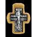 «Распятие. Ангел Господень. Иоанн Предтеча» Крест нательный. 101.005