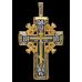 «Голгофский крест» Крест нательный. 101.009