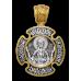 «Троица. Божия Матерь « Знамение » Крест нательный. 101.016