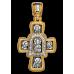 «Господь Вседержитель. Иверская икона Божией Матери» Крест нательный. 101.026