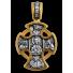 «Господь Вседержитель. Ангел Хранитель» Крест нательный. 101.028