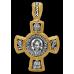 « Спас. Касперовская икона Божией Матери » Крест нательный. 101.029