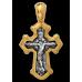 « Распятие. Великомученик Димитрий Солунский » Крест нательный. 101.030