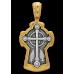 « Процветший Крест. Святые мученицы Вера, Надежда, Любовь и мать их София » Крест нательный. 101.038