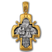 « Распятие. Введение во Храм Пресвятой Богородицы » Крест нательный. 101.050