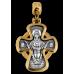 « Господь Вседержитель. Икона Божией Матери « Неупиваемая Чаша » Крест нательный. 101.060