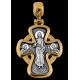 «Господь Вседержитель. Икона Божией Матери «Неупиваемая Чаша» Крест нательный. 101.060