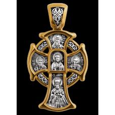 «Господь Вседержитель. Икона Божией Матери «Отрада и утешение». Крест нательный. 101.061