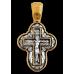 « Распятие. Молитва Животворящему Кресту » Крест нательный. 101.063