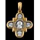 «Господь Вседержитель. Казанская икона Божией Матери и восемь святых » Крест нательный. 101.065