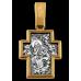« Господь Вседержитель. Илия пророк в пустыне » Крест нательный. 101.066