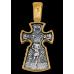 « Распятие. Благоразумный разбойник » Крест нательный. 101.077