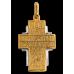 « Господь Спаситель » Крест нательный. 101.080