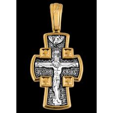 «Распятие Господне. Ангел Хранитель»  Крест нательный. 101.085