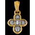 « Спас Нерукотворный. Молитва » Крест нательный. 101.086