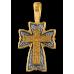 « Распятие. Молитва «Да воскреснет Бог » Крест нательный. 101.090