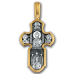 «Господь Вседержитель. Икона Божией Матери «Нерушимая Стена». Крест нательный. 101.098