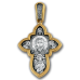 « Спас Нерукотворный. Успение Божией Матери ». Крест нательный. 101.202