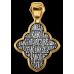 « Спас в силах » Крест нательный. 101.205