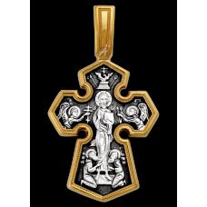 «Господь Вседержитель. Икона Божией Матери «Седмиезерная». Крест нательный. 101.208