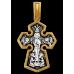 « Господь Вседержитель. Икона Божией Матери « Седмиезерная ». Крест нательный. 101.208