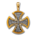«Молитва Животворящему Кресту» Крест нательный. 101.230/К