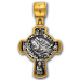 « Распятие. Рождество Христово » Крест нательный. 101.231