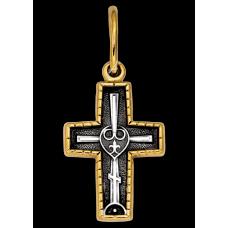 «Голгофа. Молитва» Крест нательный. 101.240