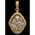 «Владимирская икона Божией Матери»  Образок. 102.003