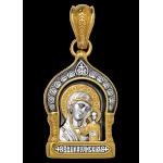«Казанская икона Божией Матери» Образок. 102.014