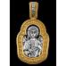 «Ангел Хранитель» Образок. 102.056