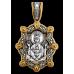 «Икона Божией Матери «Неупиваемая Чаша» Образок. 102.067