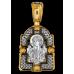 « Икона Божией Матери « Достойно есть ». Архангел Гавриил » Образок. 102.076