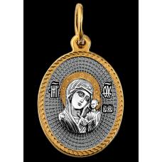 «Казанская икона Божией Матери. Оградительная молитва» Образок. 102.081