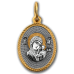 « Казанская икона Божией Матери. Оградительная молитва » Образок. 102.081