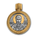 « Святой Николай Чудотворец.Чудо о трех корабельщиках » Образок. 102.082