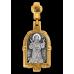 «Преподобный Серафим Саровский» Образок. 102.094
