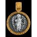 «Ангел Хранитель. Молитва» Образок. 102.097