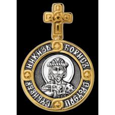 «Святой страстотерпец князь Борис. Ангел Хранитель» Образок. 102.102