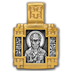 «Святитель Николай Мирликийский Чудотворец. Ангел Хранитель» Образок. 102.103
