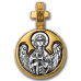 « Святой благоверный князь Олег Брянский. Ангел Хранитель » Образок. 102.105