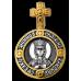 « Святая великомученица Екатерина. Ангел Хранитель » Образок. 102.107