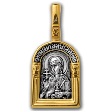 «Святая мироносица равноапостольная Мария Магдалина. Ангел Хранитель» Образок. 102.110